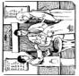 Bible baptism 1