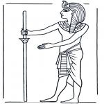 Litt av hvert - Egyptian 1