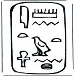 Litt av hvert - Hieroglyph 1