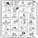 Litt av hvert - Hieroglyph 2