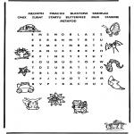 Kreativitet - Pokemon puzzle 6